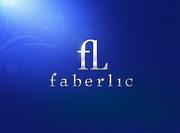 Леди К  предлагает Вам продукцию компании Faberlic