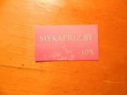Продам скидочную карту MYKAPRIZ.BY